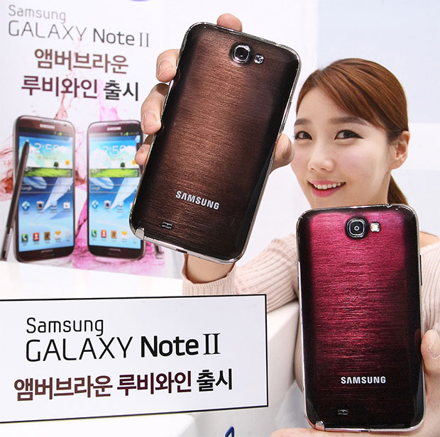 brown-ruby-note2