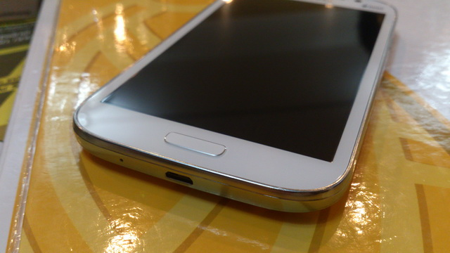 galaxy_grand_imobile_iq6_digitalnext25