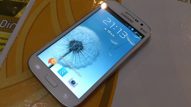 galaxy_grand_imobile_iq6_digitalnext27
