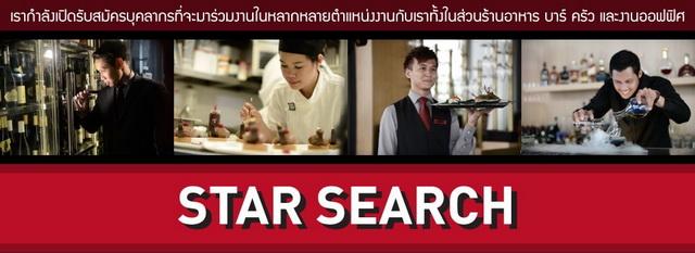 KUDETA Star Search