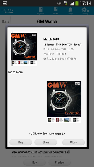 Screenshot_2013-04-06-17-14-23