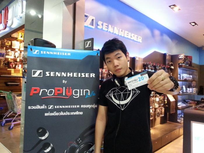 sennheiser_digitalnext_proplugin_05
