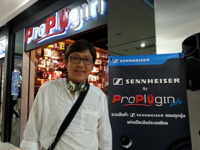 sennheiser_digitalnext_proplugin_12