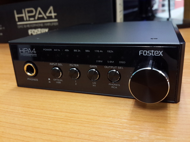 review_fostex_hpa4_05