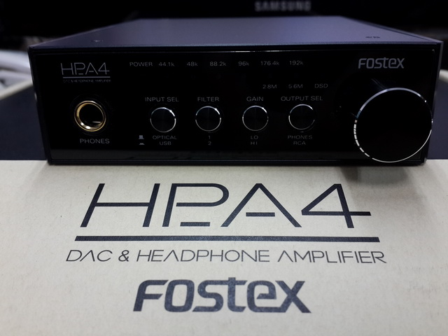 review_fostex_hpa4_12