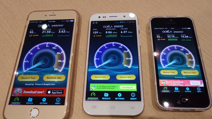 4g_speedtest_by_digitalnext003