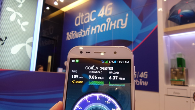 4g_speedtest_by_digitalnext005