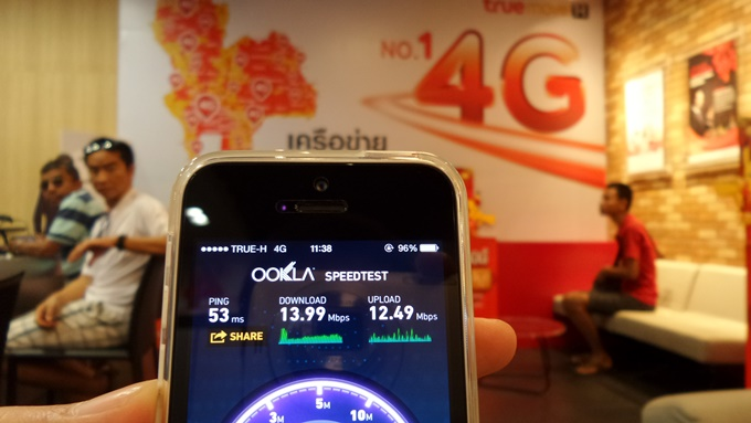 4g_speedtest_by_digitalnext007