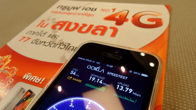 4g_speedtest_by_digitalnext008