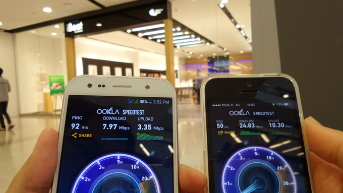4g_speedtest_by_digitalnext026