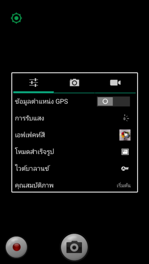 Screenshot_2015-06-09-03-32-14