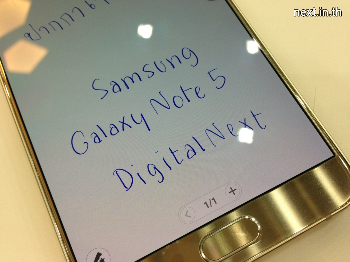 digitalnext_samsung_galaxy_note5_IMG_0813