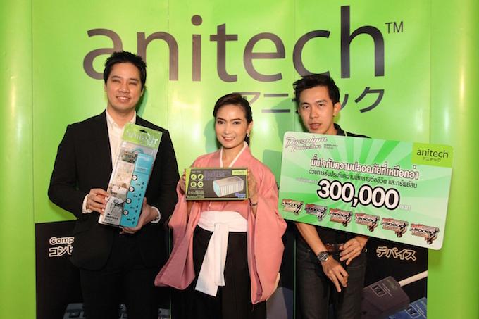 Anitech Press