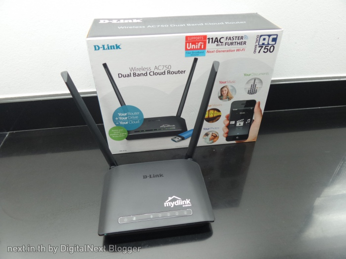 digitalnext_dlink_dir816l_router_20150902_095349
