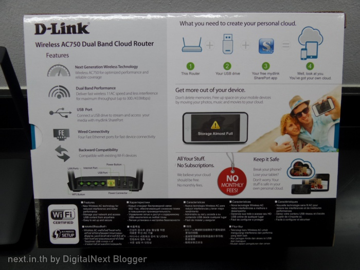 digitalnext_dlink_dir816l_router_20150902_095643