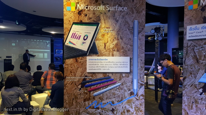 microsoft_surfacepro4_digitalnext_20151118_193125