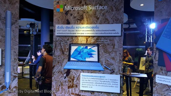 microsoft_surfacepro4_digitalnext_20151118_193128