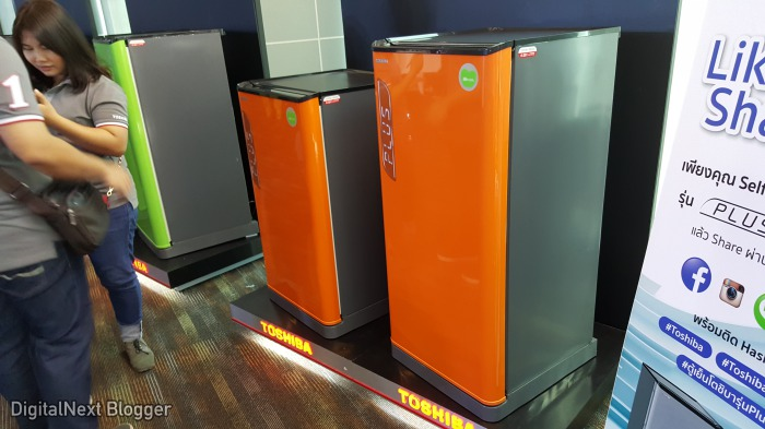 toshiba_plus_refrigerator_preview_20160114_103626